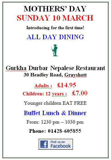 1gurkha restaurant