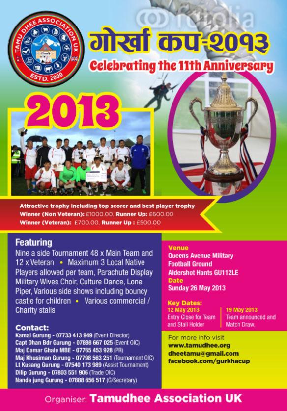Gurkha cup